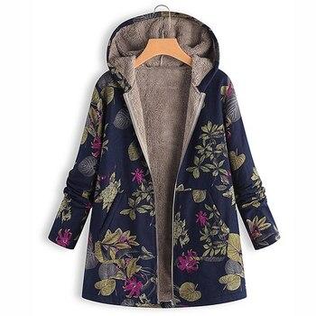 Γυναικείο χειμερινό παλτό harajuku vintage με κουκούλα σε μεγάλα μεγέθη