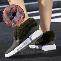 SWYIVY bottes de neige femmes hiver fourrure chaussures baskets sans lacet 2019 hiver peluche bottines femmes Casaul hiver Chaussure Chaussure Femme