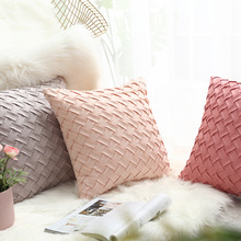 Solid Pink Grey Cushion Cover Soft Faux Suede Home Decorative Pillow Woven Pattern  45x45cm/30x50cm