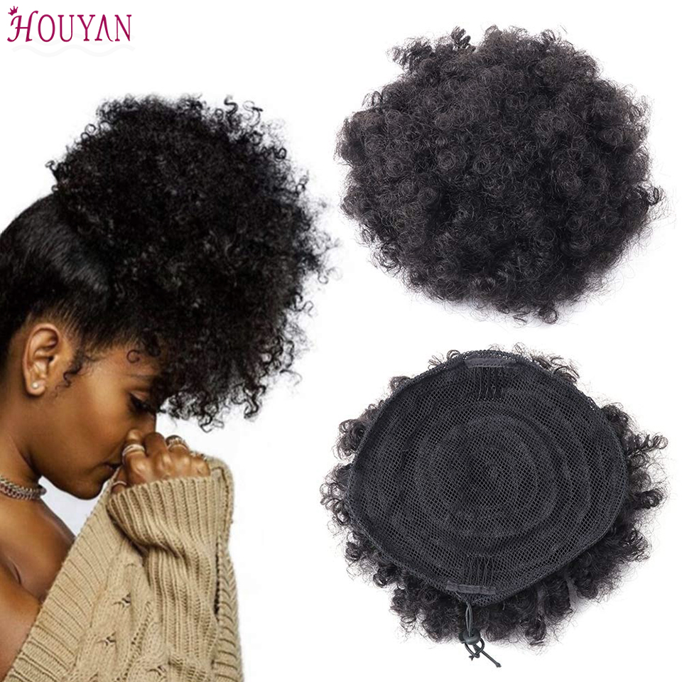 HOUYAN 8 Inch Wrap Drawstring Puff Ponytail African American Afro Short Kinky Curly Bun Hairpin Hairpiece Hair Accessories