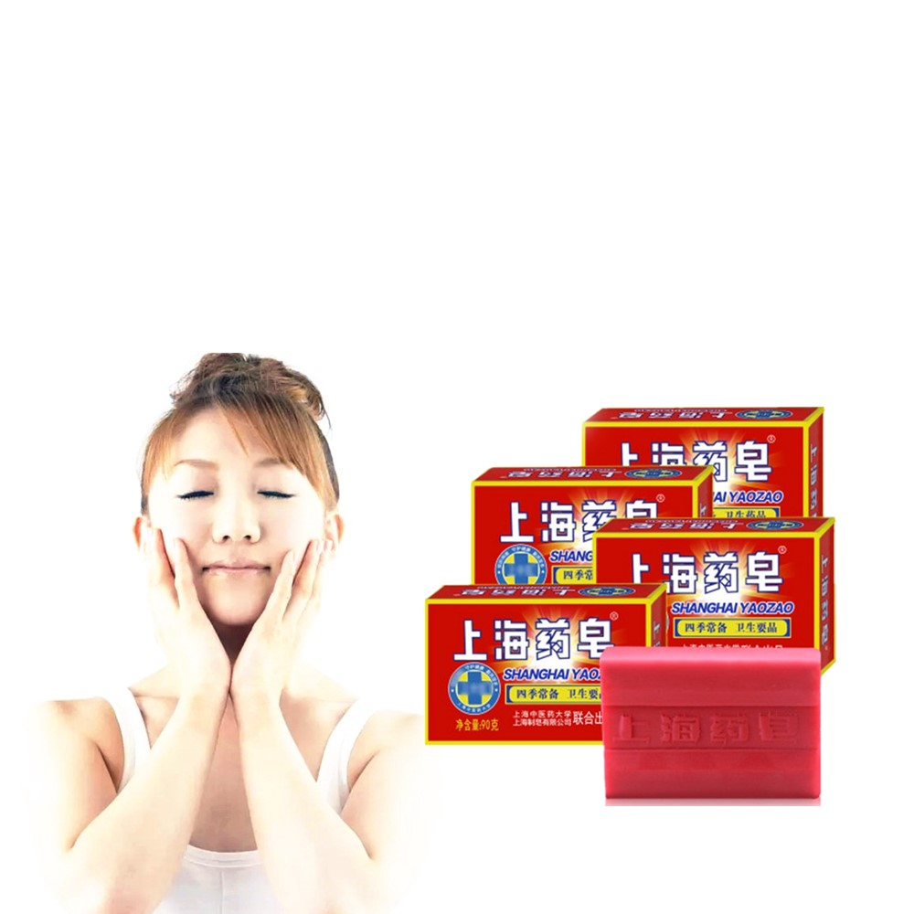 Gynecological Anti-inflammatory Detergent. Shanghai Traditional Sulfur Medicine Sulfur Soap. Antibacterial Removal Of Odor