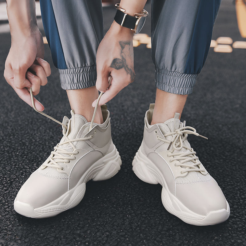 2020 Japan Four Seasons Youth Fashion Trend Daddy Shoe Men Casual Ins Hot Sell Sneakers Men New Colorful Dad Shoes Male Big Size