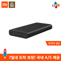 Xiaomi Power Bank 3 10000mAh Portable Charger Poverbank USB Type C QC3.0 Fast Charging Mi Powerbank