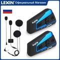 4000074306638 - Lexin 4 jinetes de Bluetooth del intercomunicador casco de motocicleta auriculares FM Radio Universal de emparejamiento de intercomunicadores de casco Moto B4FM cascos inalambricos