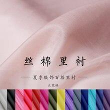 Tissu en soie/coton lisse de qualité à la cire blanche, doublure de robe d'été, matériel de vêtement, bricolage, livraison gratuite