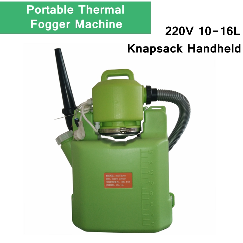 220V 16L Portable Electric Thermal Fogger Machine Knapsack Handheld Disinfection Sprayer For Home Outdoor Safety Nebulizer