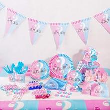 Вечерние Принадлежности Декор для детского дня рождения одноразовая посуда набор бумажных тарелок чашка гирлянды-флажки Детские украшение для девушки