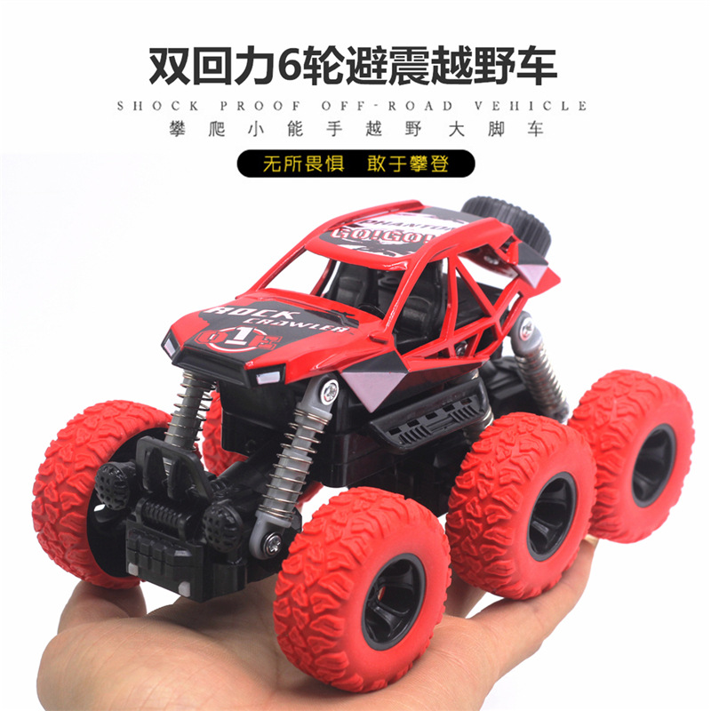 1: 32 Alloy Off-road 6 Round Car Double Warrior Monster Truck Sound And Light Model Car Model Toy New Style Hot Selling