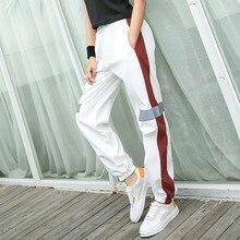 купить spring women sweatpants quickly dry stripe printed loose long sport pant casual jogger running fitness workout pant activwear по цене 951.69 рублей