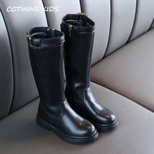 Детские ботинки г. Осенние модные сапоги выше колена для девочек детские черные Нескользящие ботинки для малышей, повседневные ботинки HB009
