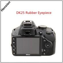 DK25 резиновый окуляр, наглазник, замена фотовидоискателя для Nikon D5600 D5500 D5300 D5100 D3500 D3400 D3300 D3200 D3100