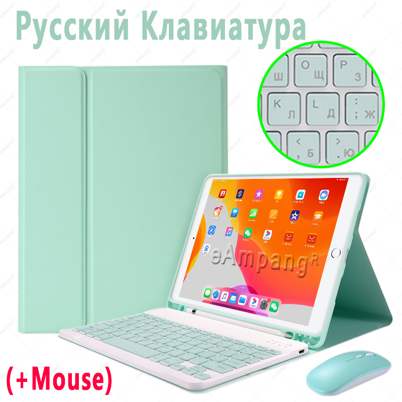 Russian with Mouse Beige Keyboard Case With Wireless Mouse For iPad Air 4 10 9 2020 4th Generation A2324 A2072