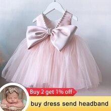Лето 2021, платье для новорожденных, платье для первого дня рождения с большим бантом для крещения, платье принцессы для маленьких девочек, пл...