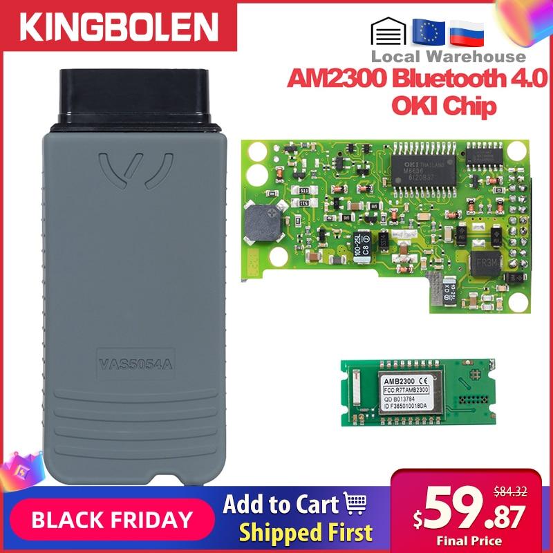 VAS5054a ODIS V5.1.3 Original OKI Chip AM2300 4.0 Bluetooth keygen Diagnostic Tool VAS5054 OBDII Auto Scanner UDS Protocol V5.13 on