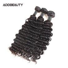 Бразильские человеческие волосы с глубокой волной плетеные пучки