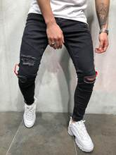Men's jeans are specially designed for men in Europe and America. They have broken ribbons, small feet, slim body and zipper(China)