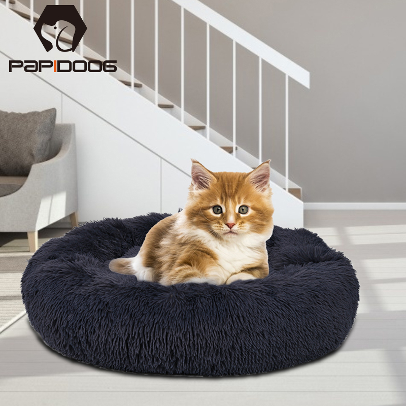 Cat Bed House Round Long Plush Super Soft Pet Dog Bed Winter Warm Sleeping Bag Puppy For Large Dogs Nest Products Cat Mat