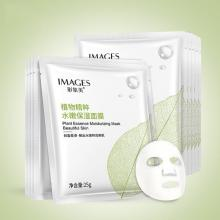 5PC Tender Skin Moisturizing Face Masks Plant Beautiful Skin Facial Mask Smooth Crystal Clear Korean Face Mask Skin Care