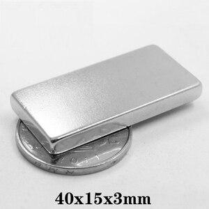 Мощный Неодимовый магнит, 2 ~ 100 шт., 40x15x3 мм, 40 мм x 15 мм, N35, постоянный магнит 40x15x3 мм, NdFeB, 40*15*3 мм