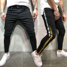 Goocheer New Autumn Stylish Men Slim Fit Skinny Striped Straight Elastic Denim Pants Stretch Jeans Hip Hop Trousers