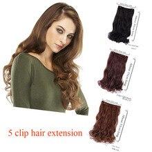 LVHAN парик для женщин длинные вьющиеся волосы большая волна натуральные длинные волосы кусок сетки красный милый парик кусок