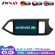 Android 9.0 4+64G PX6 DSP Carplay Radio Car DVD Player GPS navigation For Kia PICANTO MORNING 2012-2015 RDH Head Unit Multimedia
