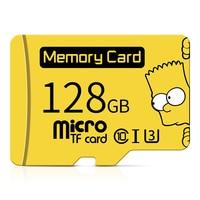 128GB