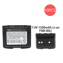 10X Replacement for Standard HX460S Battery - Compatible with Horizon FNB-80Li (1500mAh, 7.4V, Lithium-Ion)