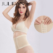 JIULIPAN Summer ultra-thin abdomen belt postpartum slimming stomach tight body belts breathable corset women