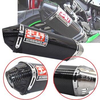Motorcycle for Yoshimura carbon fibers Exhaust Muffler motorcycle exhaust escape Pipe For Kawasaki Yamaha Honda KTM ninja250 R6