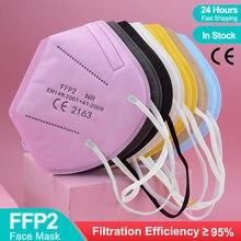 5-100 peças ffp2 máscara ce kn95 máscara facial mascarillas segurança filtro de poeira respirador máscaras adulto branco máscara protetora da boca