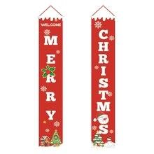 Горячие Счастливого Рождества баннер Рождество крыльцо камин стены знаки флаг для рождественские украшения открытый Крытый