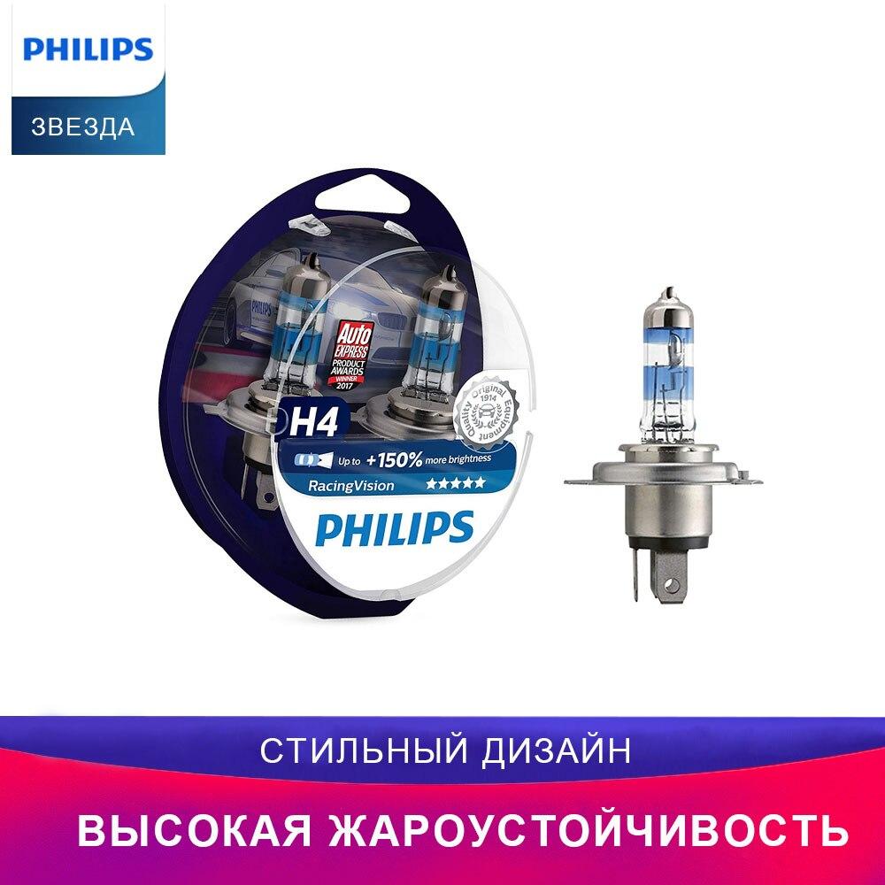 Philips Racing Vision H4 9003 HB2 желтый свет автолампы галогенная лампа HL луковые лампы автомобиль головное освещение