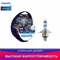 Philips Racing Vision H4 9003 HB2 Яркий свет автолампы галогенная лампа HL Лучевые лампы автомобиль головное освещение