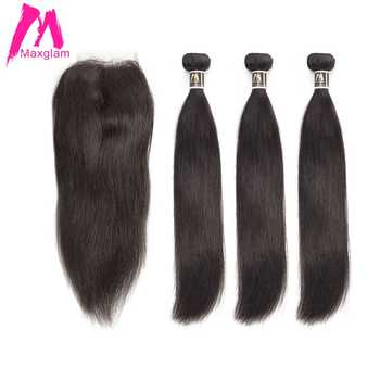 straight hair bundles with closure remy brazillian hair weave bundles preplucked short long human hair extension 3 bundles - DISCOUNT ITEM  49% OFF All Category