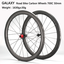 JAVA DECA Ultralight Carbon Road Bicycle Wheel 700c Clincher Wheelset Tubuler 42mm F/20 And R/24 A141SB+F162SB Hub