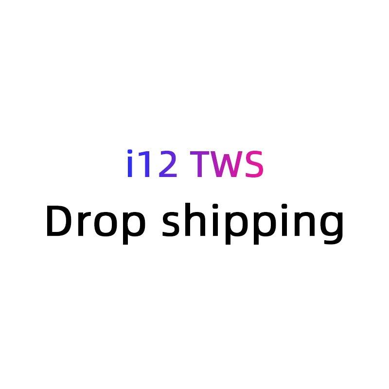 Envío Directo i12 TWS Bluetooth 5,0 auriculares doble llamadas estéreo auriculares táctiles inteligentes para iPhone Pk I10 I30 i500 auriculares
