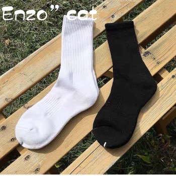 Black And White Pure Neutral Cotton Autumn Winter Stockings Harbour Breeze Harajuku Men and Women Leisure image