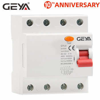 Free Shipping GEYA GYL8 3Phase+N RCD Electromagnetic Differential Breaker Safety Switch 4P 25A 40A 63A with CE CB Certificate