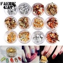 4 цвета золотой серебряный блеск фольга для ногтей наклейка