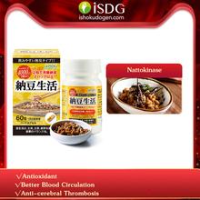 ISDG Natto Capsules Soybean Isoflavone DHA EPA Supplements 4000FU for Better Blood Circulation. 60 Capsules