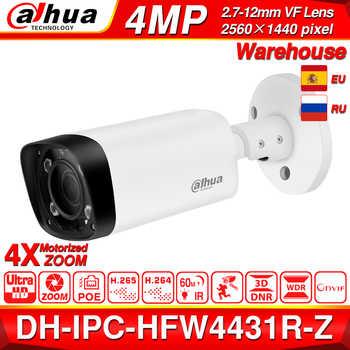 Dahua IPC-HFW4431R-Z 4MP Night Camera 60m IR 2.7~12mm VF lens Motorize Zoom Auto Focus Bullet POE IP Camera CCTV Security - DISCOUNT ITEM  25% OFF All Category
