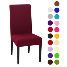 1PC Solid Color Chair Cover Spandex Stretch Elastic Slipcovers Covers For Dining Room Banquet Hotel  Kitchen