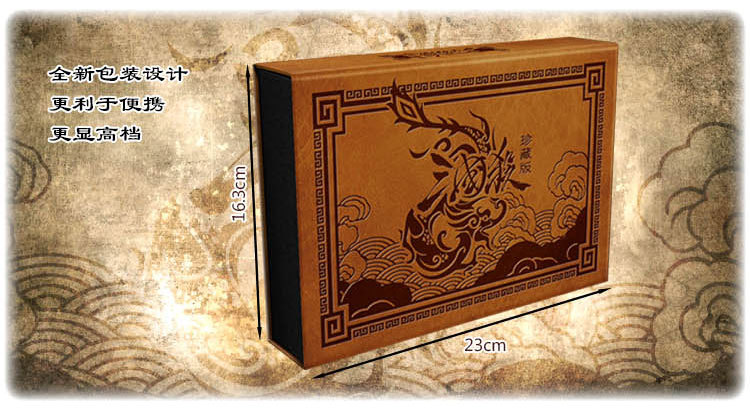 Game Card Table Tour Three Kingdoms Kill Collection Edition 2017 Collection Edition Containing 8 Gods Will Send Flash Cards