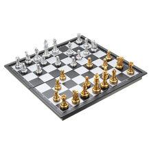 Шахматная игра серебристо-золотые части складные магнитные складные доски современный набор Веселые Семейные настольные игры подарки Рождество