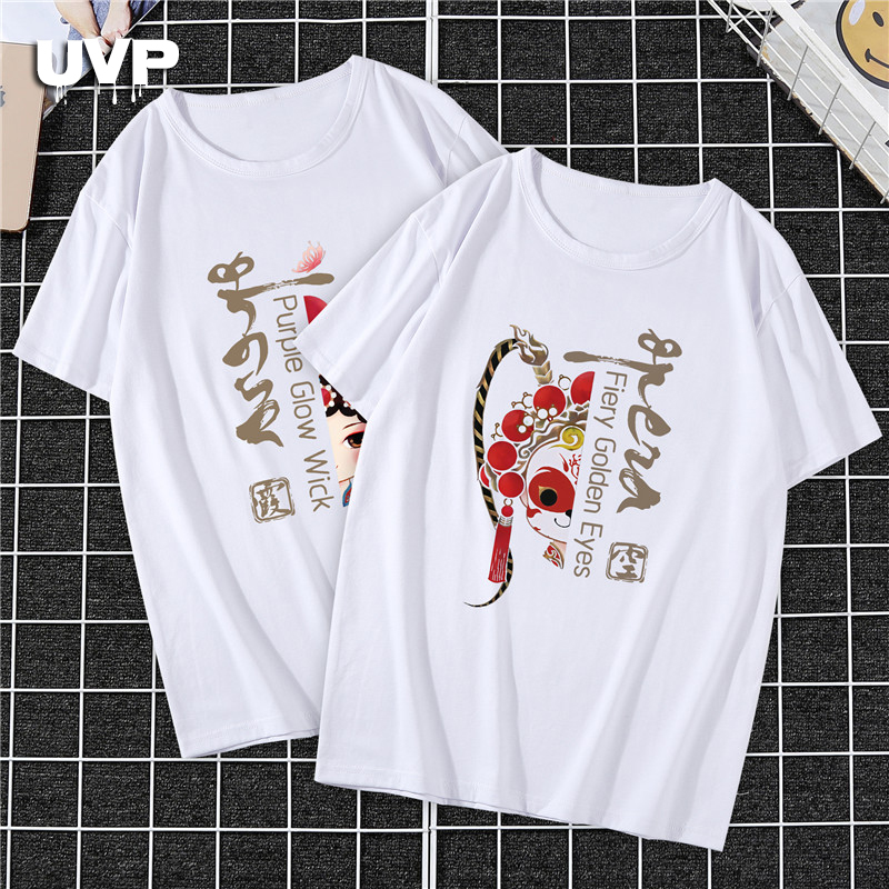 Casual Funny Couple T Shirts Opera Chinese Monkey King Modal Tee Shirts Tops Oversize Basic Tshirts For Mens Male 2020 New Brand