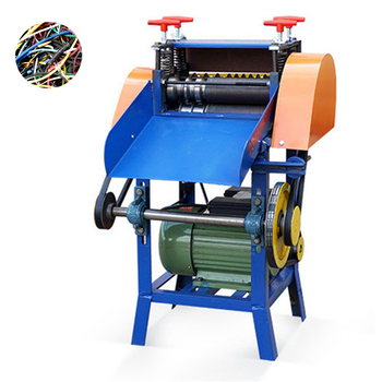 Obsolete Cable Peeler Tools Fully Automatic Electric Vertical Scrap Copper Wire Peeling Machine Wire Stripping Machine Equipment cable peeling machine electric wire stripping machine metal tool scrap cable stripper