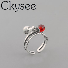 Ckysee 100% 925 Sterling Silver Red Natural Stone Purse Ring Adjustable Opening Dia 18mm  Jewelry