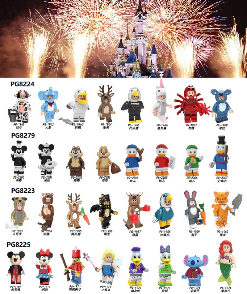 Building Blocks Legoed Bricks Black And Withe Mickey Duck Daisy Chip 'n' Dale Toys Action Dolls Figures For Kids Toys PG8279