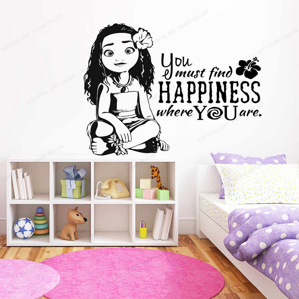 Moana 3D Smashed Wall Decal Graphic Wall Sticker Art Mural Disney Princess H716